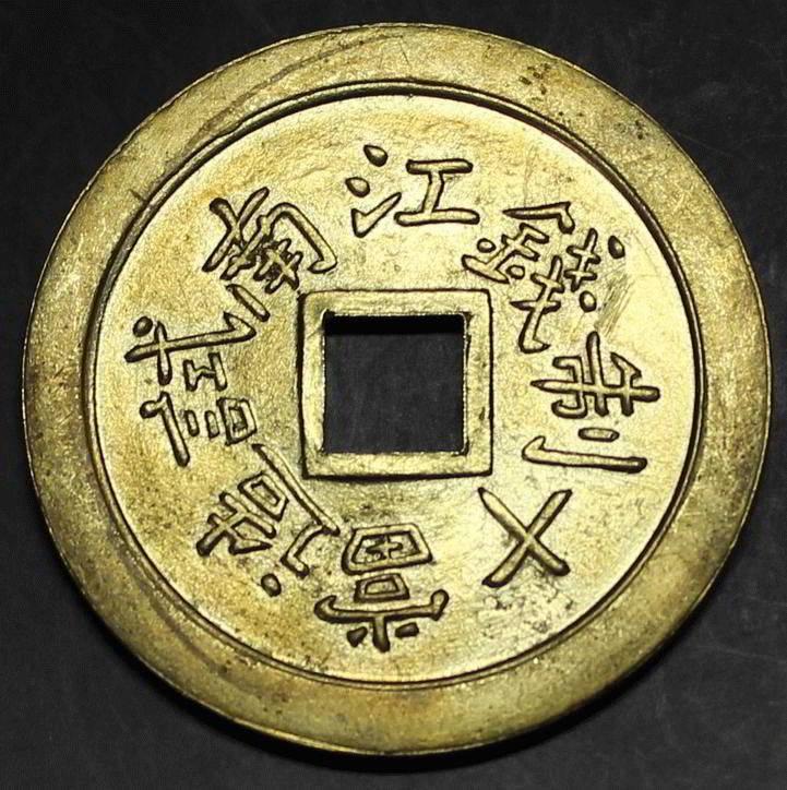 денг монет