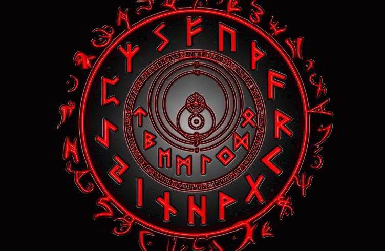 arcane_rune_circle_by_thy6sins6of6lust