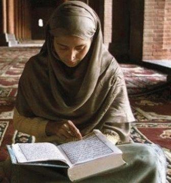 Как сделать мусульманский приворот - какие последствия