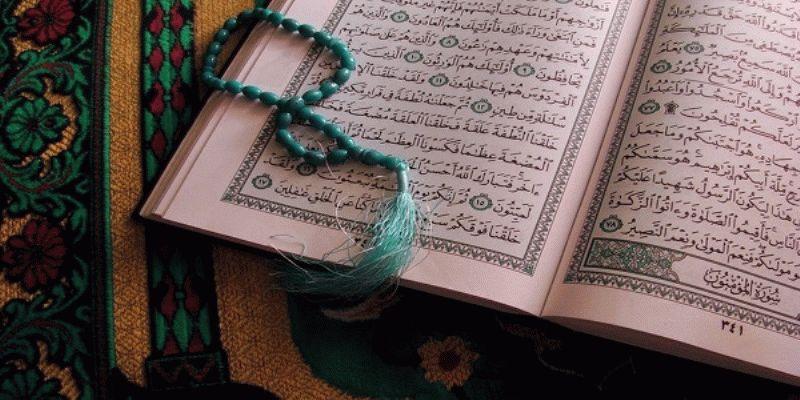 приворот девушки для мусульманина