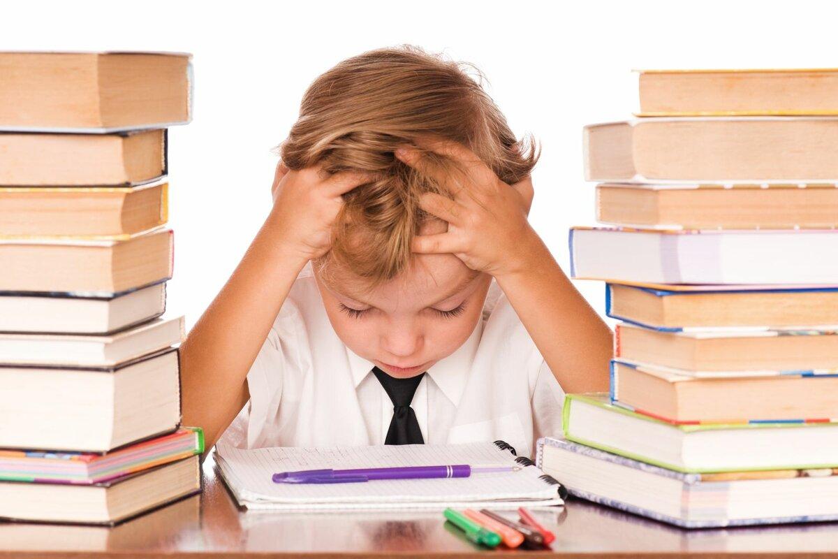 Мотивация, чтобы ребенок делал домашнее задания