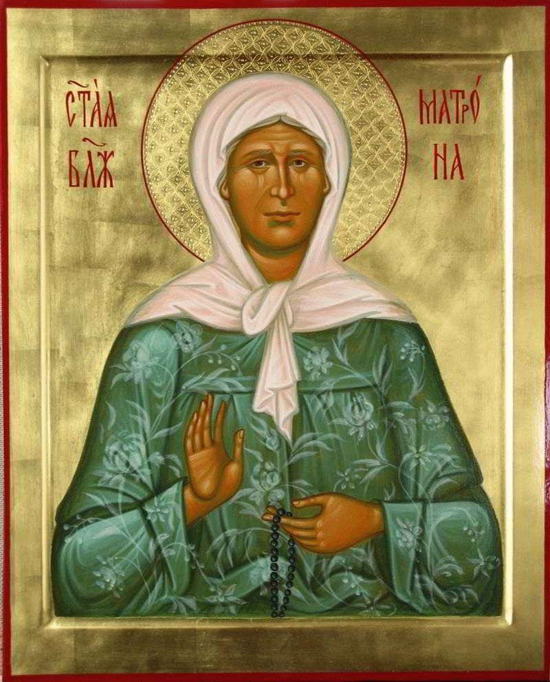Молитва Матроне Московской об исцелении от болезни