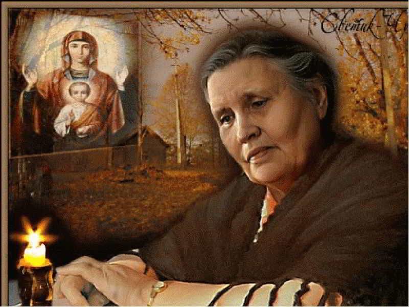 Молитва ангелу хранителю о здоровье мамы и ребенка