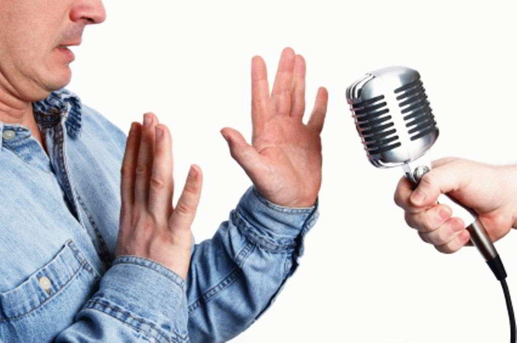Как побороть стеснительность перед публикой и на работе?
