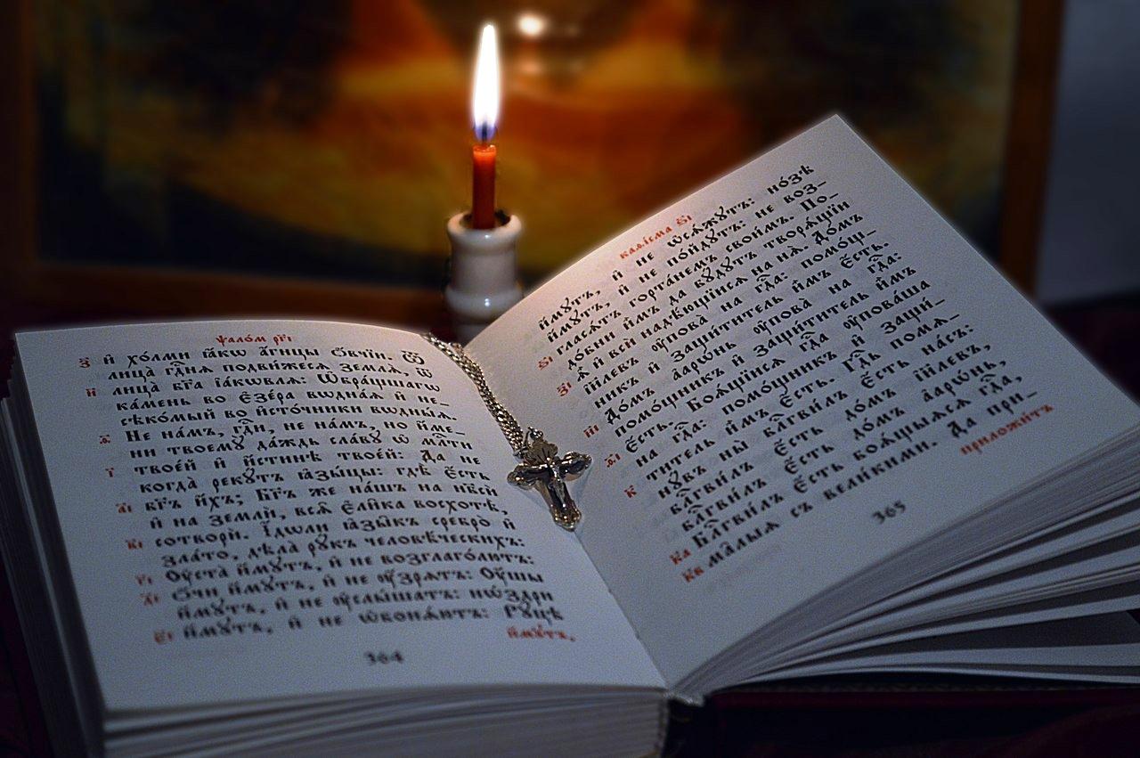 Утренняя и вечерняя молитва православная короткая