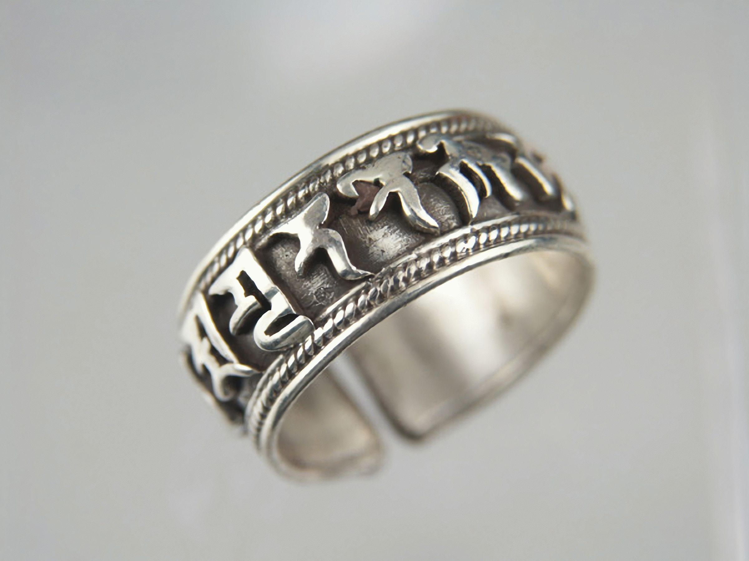 Какая мантра написана на кольце?