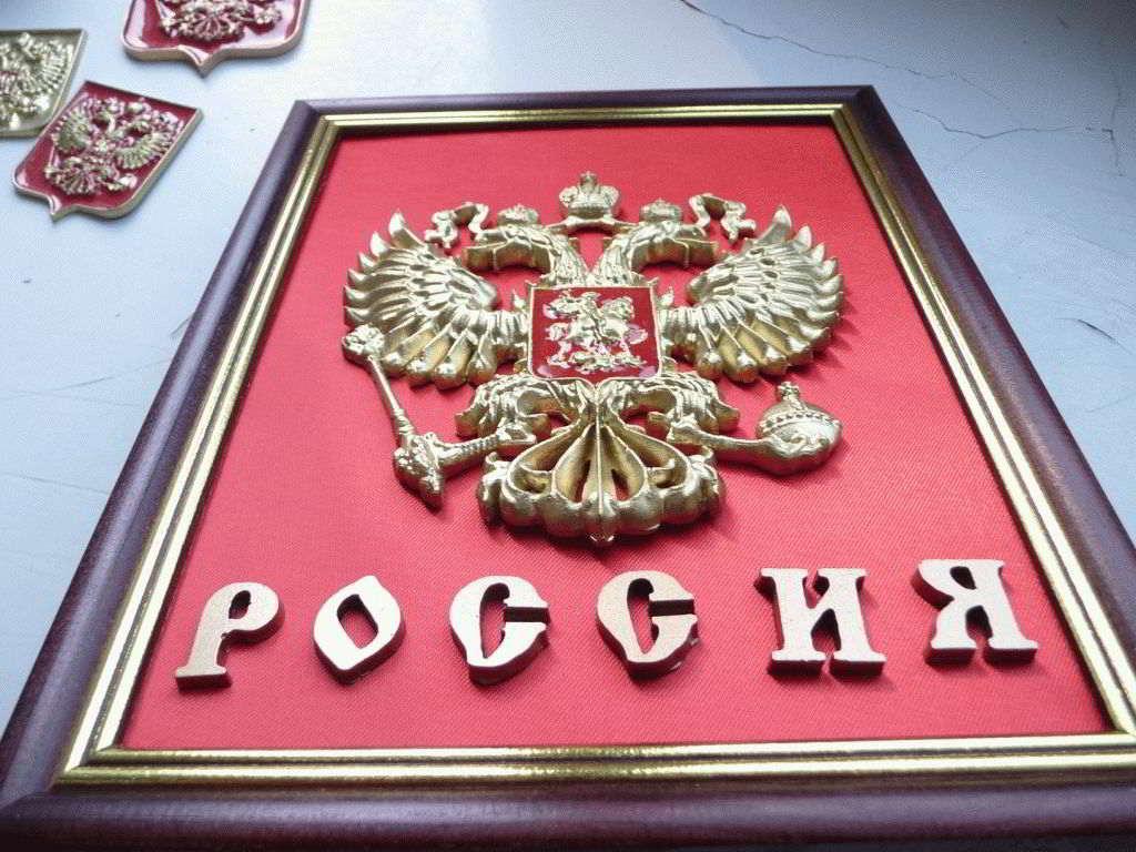 Тотемизм в современной российской символике