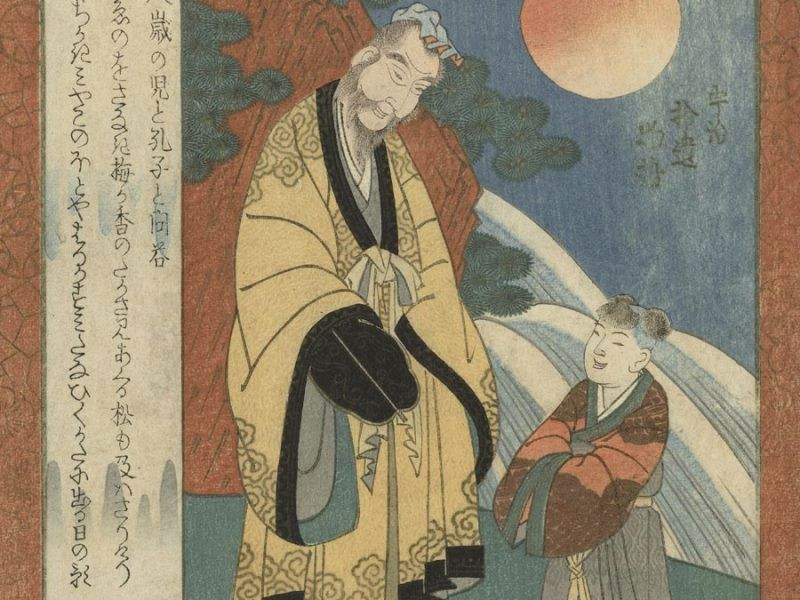 Даосизм и его отличие от конфуцианства
